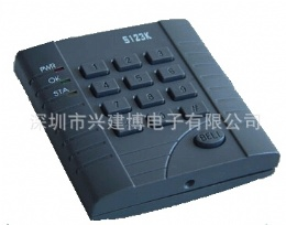 Standalone Access controller & Keypad